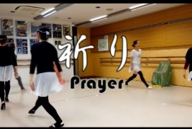 糸満市と千葉県富里市の平和の架け橋コンサート